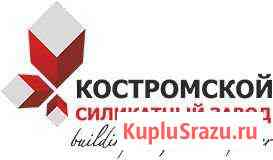 Менеджер по логистике Кострома
