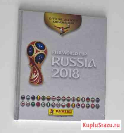 Panini Чемпионат Мира 2018 - Альбом DeLuxe France Брянск