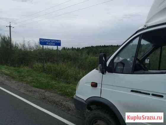 Грузоперевозки Архангельск