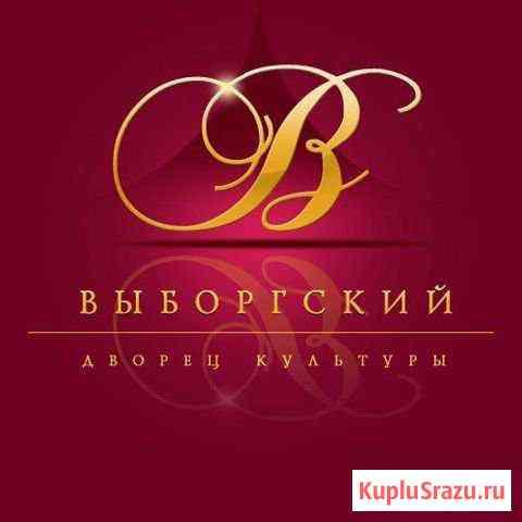 Билеты на Спектакли для детей Санкт-Петербург