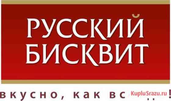 Токарь Череповец