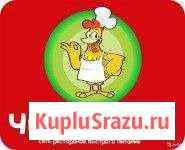 Повар супы-салаты Вязьма