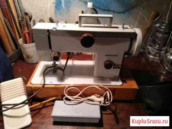 Швейная машина Чайка 134 Магадан