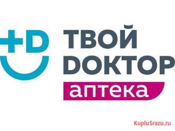Заведующий аптекой Боровск