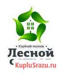 Инженер отдела IT и слаботочных систем Челябинск