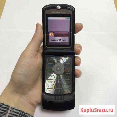 Motorola razr V3 Екатеринбург