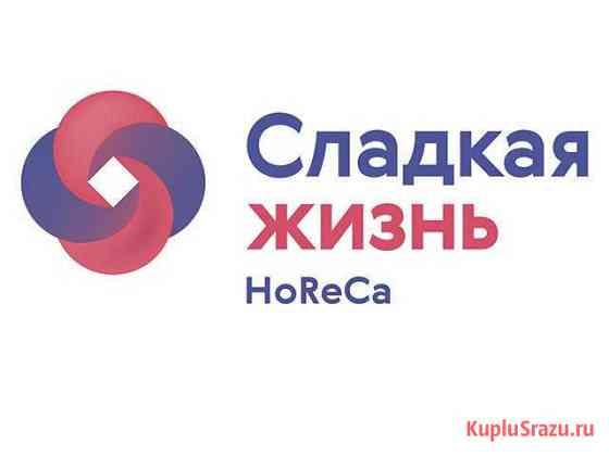 Помощник технолога Нижний Новгород
