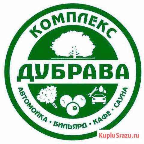 Бармен Воронеж