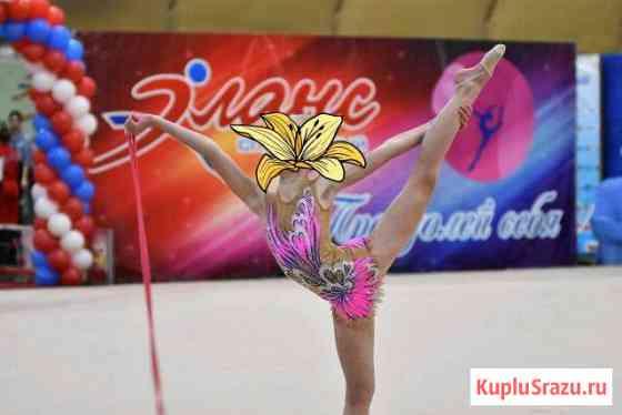 Купальник для художественной гимнастики Горно-Алтайск