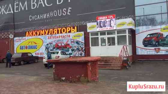 Продавец-консультант в магазин Автолюкс Иваново