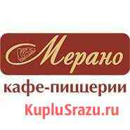 Маркетолог Кострома