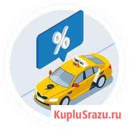Работа водителем Яндекс.Такси(Майкоп) Майкоп