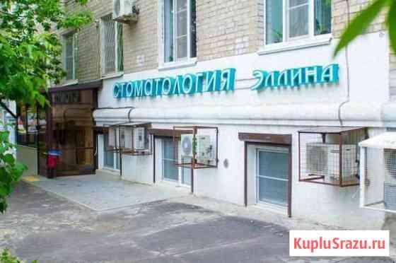 Стоматолог Волгоград
