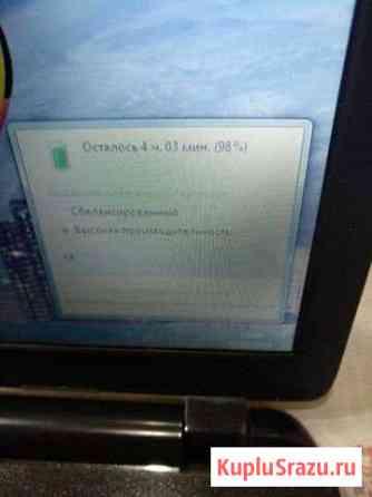 Продам ноутбук 4ядра 8гигов Назарово