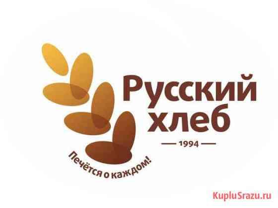 Контролер кпп Калининград
