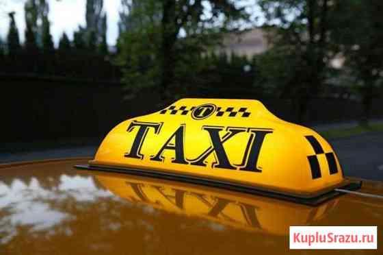 Водитель в такси Пенза