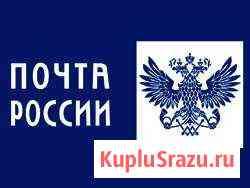 Оператор связи Смоленск
