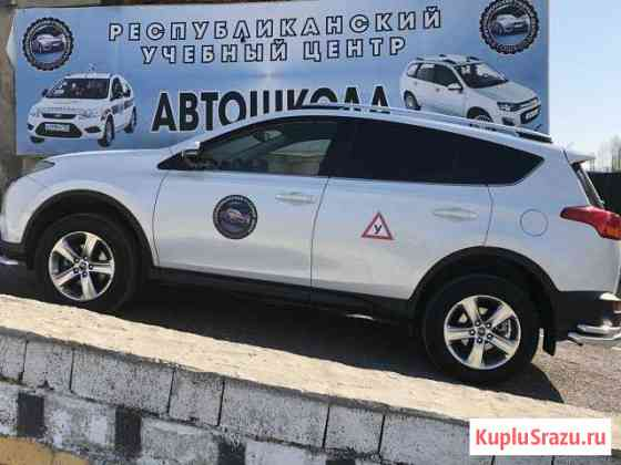 Женщина Автоинструктор, обучение на автомобиле(тол Каспийск