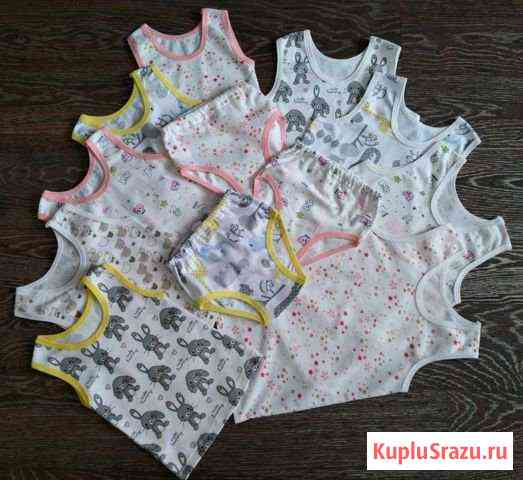 Комплекты нижнего белья детские Липецк