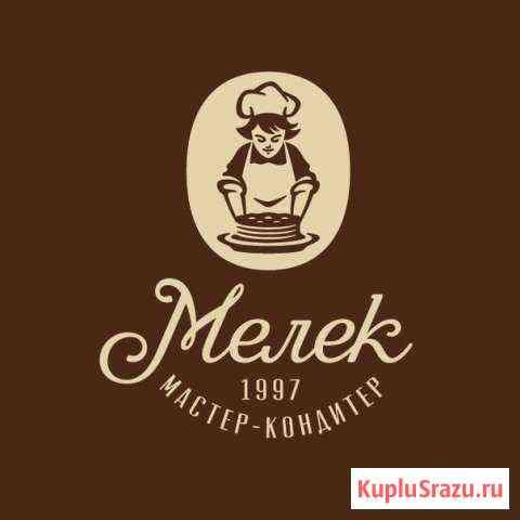 Пекарь бисквитов Майкоп