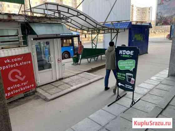 Готовый бизнес кофе с собой кофе-бар Архангельск
