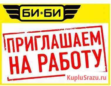 Продавец консультант автозапчастей Саранск
