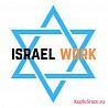 Разнорабочий в Израиль