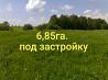 Участок 6,85 га под застройку, Владимирская обл., Кольчугино, 120км от