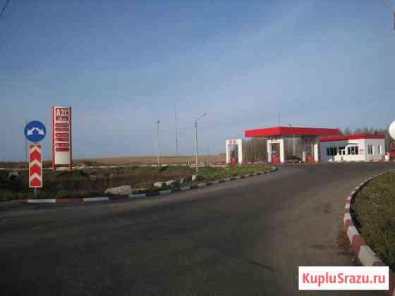 Продажа АЗС на трассе М7 Вязники