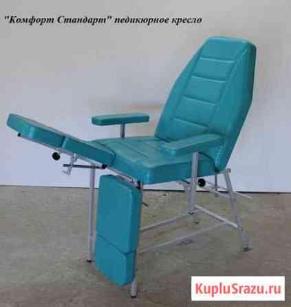 Педикюрное кресло Симферополь