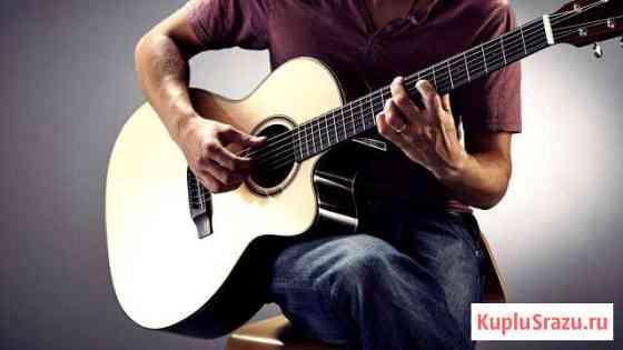 Уроки игры на гитаре Мы учим, Вы играете Чита