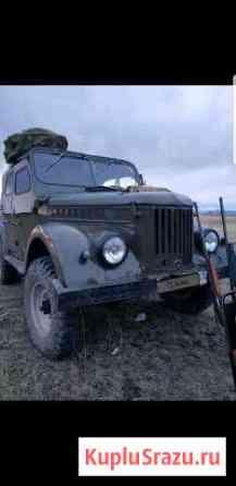 ГАЗ 69 2.1МТ, 1969, внедорожник Кызыл