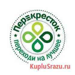 Повар Челябинск