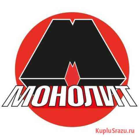 Плотник(Разнорабочий) Комсомольск-на-Амуре