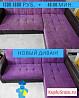 Джинн - выездная химчистка мебели