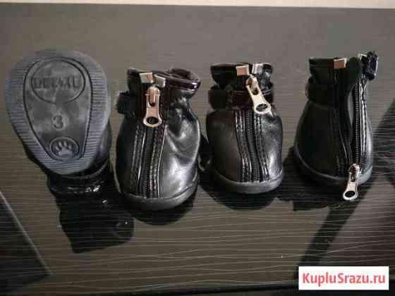 Ботиночки Хабаровск