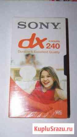 Видеокассеты VHS новые Sony dx 240 и VS 120 Биробиджан