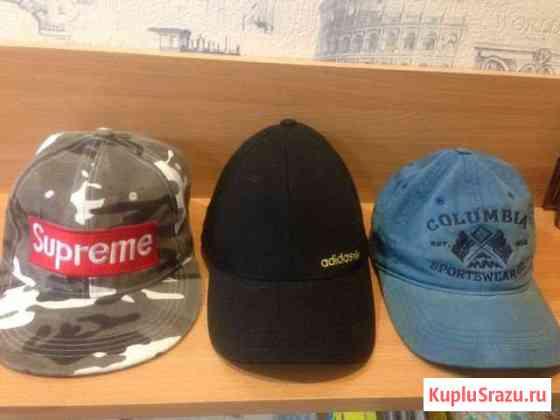 Кепка Supreme Adidas Columbia Томск