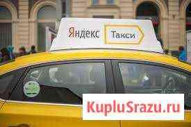 Водитель такси Хабаровск