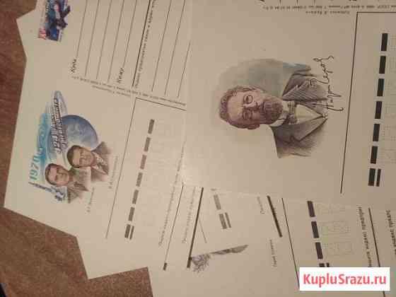 Почтовые карточки с оригинальной маркой СССР Краснодар