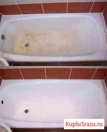 Реставрация ванн жидким акрилом Новомосковск