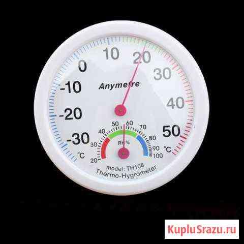 Термометр и гигрометр Ростов-на-Дону