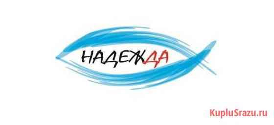 Требуется мастер механик по замене масла и ремонту Хабаровск