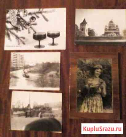 Открытка Ruch, Фотография СССР, Карточка Drucke Железнодорожный