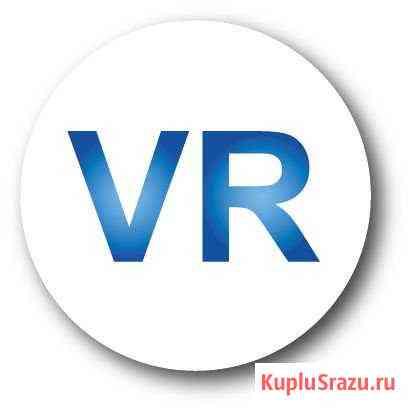 Оператор VR на выходные Ростов-на-Дону