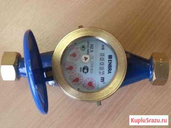 Продам многоструйный мокроходный водосчетчик Тимашевск