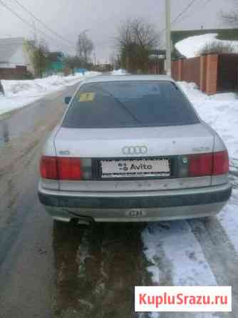 Audi 80 2.0AT, 1994, седан Высоковск