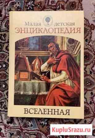 Книги каждая по 200(600 за 3шт ) Дмитров