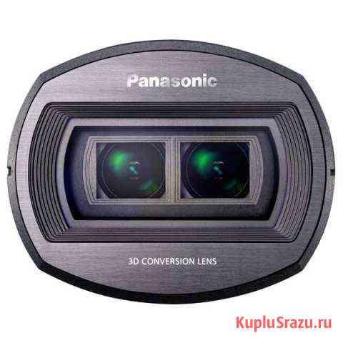 3D объектив Panasonic VW-CLT1(для видеокамеры) Магадан