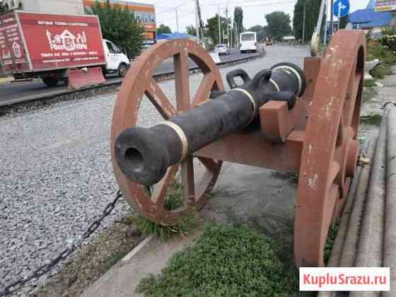 Пушка большая Новочеркасск